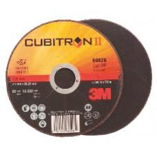 Отрезные круги с минералом Cubitron II для болгарки 125мм