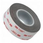 Серый двусторонний монтажный скотч 3М 4936 (0,64мм)