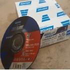 Отрезной диск Quantum 125мм 42 тип